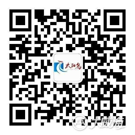 威海信息港分类信息